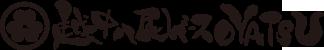 越中八尾ベース OYATSU