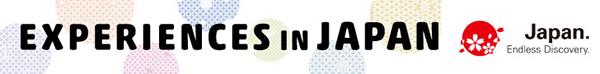 EXPERIENCES in JAPAN 英語